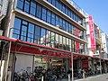 Daiso Koiwa Sun Road.jpg