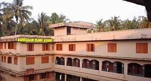 Darussalam Islamic Academy.jpg