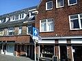 Delft - 2013 - panoramio (735).jpg