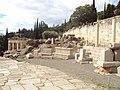 Delphi 029.jpg