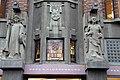 Den Haag - Peek & Cloppenburg (38923974335).jpg