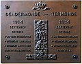Dendermonde remembrance plaque WW I 01.JPG