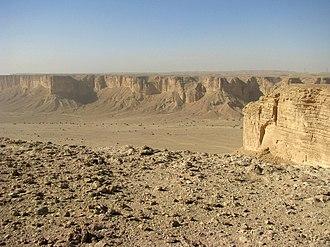 Tuwaiq - Image: Desert canyon (3344010623)