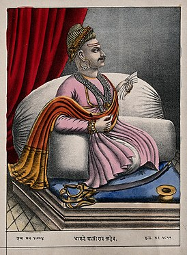 Dhakate Bajirava Saheb. Coloured lithograph, 1888. Wellcome V0045040.jpg