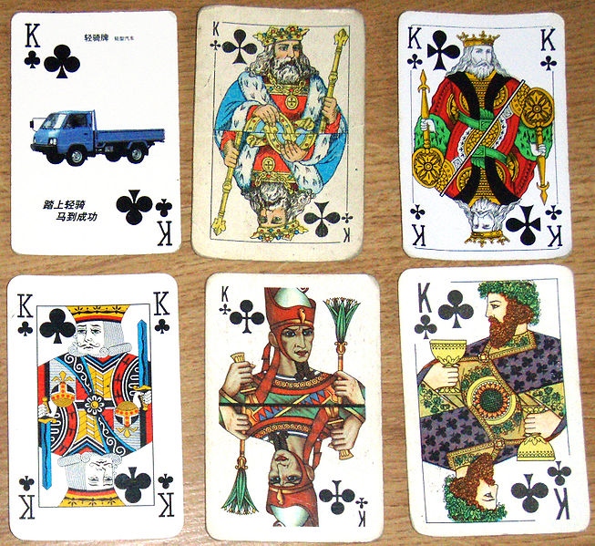 dosierodifferent cards2jpg vikipedio