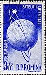 Dimitrie Stiubei - Sateliti artificiali (1).jpg