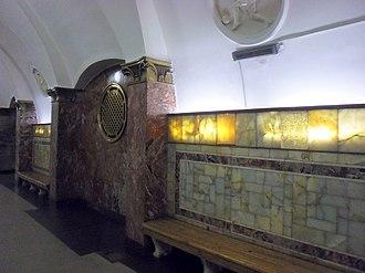 Dinamo (Moscow Metro) - Image: Dinamo 2