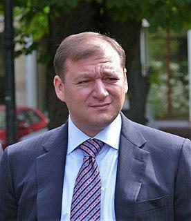 Mykhailo Dobkin Ukrainian politician