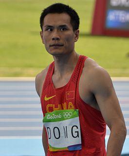 Dong Bin Chinese triple jumper