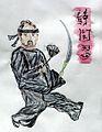 Doobs Ninja.jpg