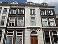 Dordrecht Pelgrimshuys 2.jpg