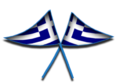 Double greek flag.png