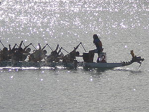 Dragon Boat Festival - A dragon boat racing in San Francisco, 2008.