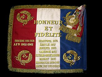 Honneur et Fidélité - Honneur et Fidélité on the regimental colors of the 2nd Foreign Infantry Regiment.