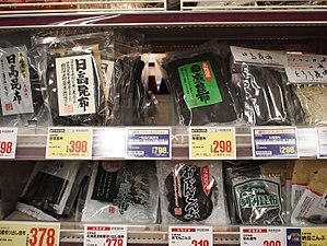 Kombu - Dried kombu sold in a Japanese supermarket
