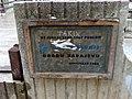 Drvenija most ploča obnove 24022014376.jpg