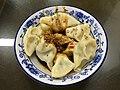 Dumplings in Red Chili Oil.jpg