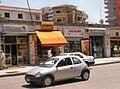 Dures - Driving Albania 69 (3866927945).jpg
