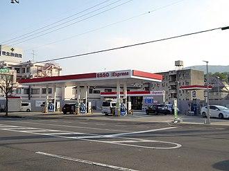 JXTG Nippon Oil & Energy - An Esso petrol station in Ikoma, Nara