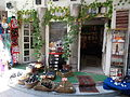 Early eclectic house. 1860. Listed ID 7332. Patio. Liquor and wine store. - Szentendre, Bogdányi Rd 4.JPG