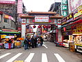 East Entrance of Raohe Street Night Market 20131227.jpg