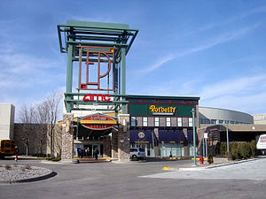 Eden Prairie Center - Entrance to Food Court