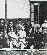 Ejército Revolucionario Radical (1893)