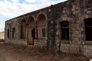 Dayr al-Qassi - Image: Elkosh Western Galilee 7