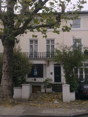 Embassy of Senegal, London - Image: Embassy of Senegal in London 1