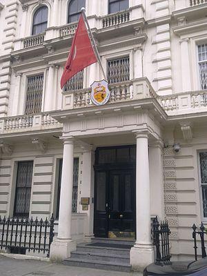 Embassy of Tunisia, London - Image: Embassy of Tunisia in London 1