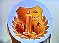 Emblème de l'attaque de Ben Gardane شعار أحداث بن قردان.jpg