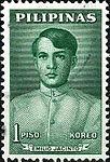 Emilio Jacinto 1963 stamp of the Philippines.jpg