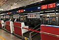 Emirates check-in counters at ZBAA (20180723070446).jpg