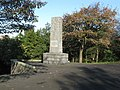 Empire Exhibition Monument in Bellahouston Park (geograph 3731130).jpg
