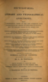 Encyclopædia of literary and typographical anecdote (1842, London).png