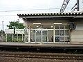 Eniwa Station Platform 02.jpg