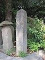 Enoshima Benzaiten Dōhyō, Fujisawa, Kanagawa, 001.jpg