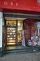 Entrance - Oxford Bookstore - 17 Park Street - Kolkata 2015-08-23 3538.JPG