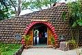 Entrance to Information Centre at Periyar Tiger Reserve.jpg