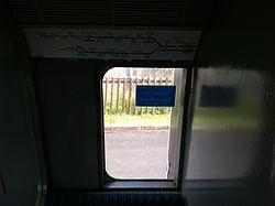 Epping Ongar Railway (7857483102).jpg