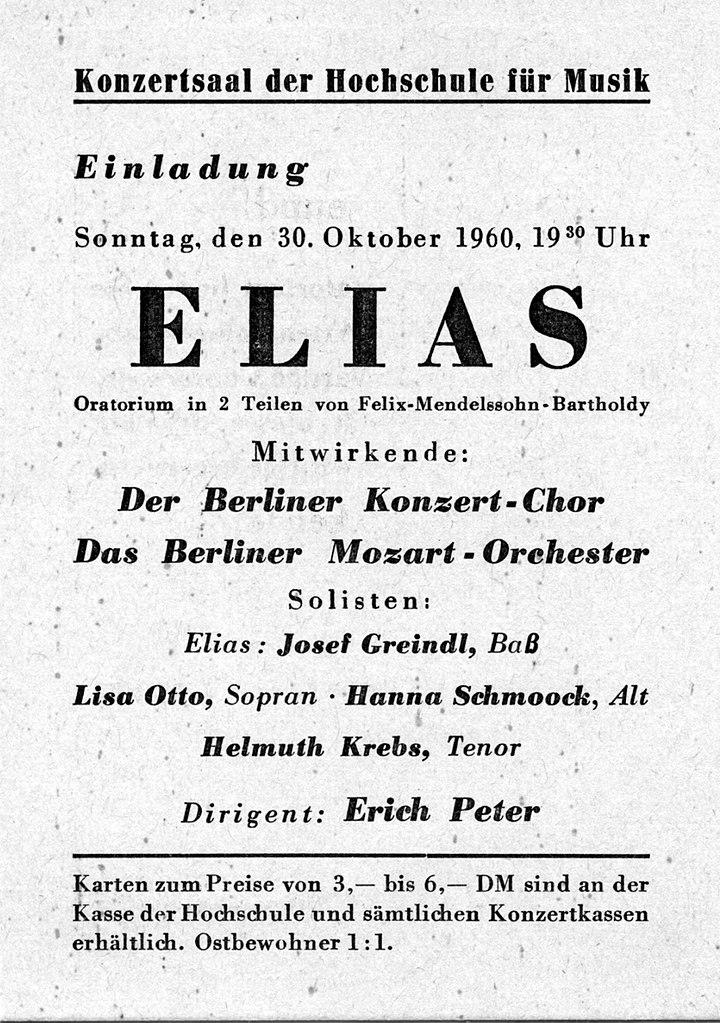 File:Erich PETER Elias.jpg - Wikimedia Commons