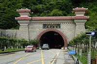Erlang Mountain Tunnel (G318).jpg