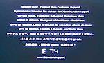Error-code-e74.jpg