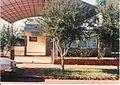 Escuela Provincial N° 731 - Nivel Inicial «Eco Gurises» (San José, Misiones).jpg