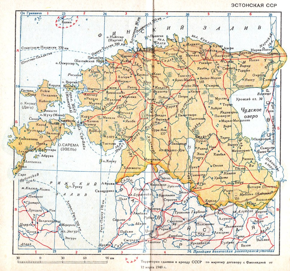 Estonian SSR 1940