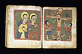 Ethiopian - Leaf from Gunda Gunde Gospels - Walters W850196V - Open Group.jpg