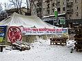 Euromaidan Kiev 2014-01-23 10-44.JPG
