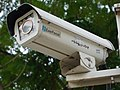 EverFocus CHT-HS-001 of Campus Security, NTU 20190504a.jpg