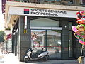 Expres Bank - Société générale retail agency - Kpuaz Aleksandar street, Plovdiv, Bulgaria.JPG