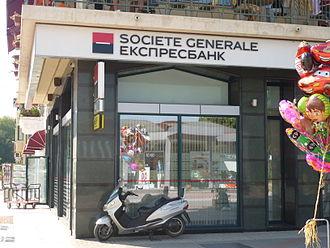 Société Générale - A Société Générale Expresbank office in Plovdiv, Bulgaria.